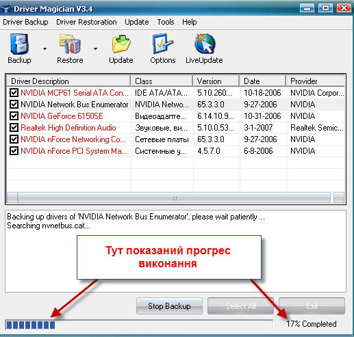 NVNETBUS DOWNLOAD DRIVERS