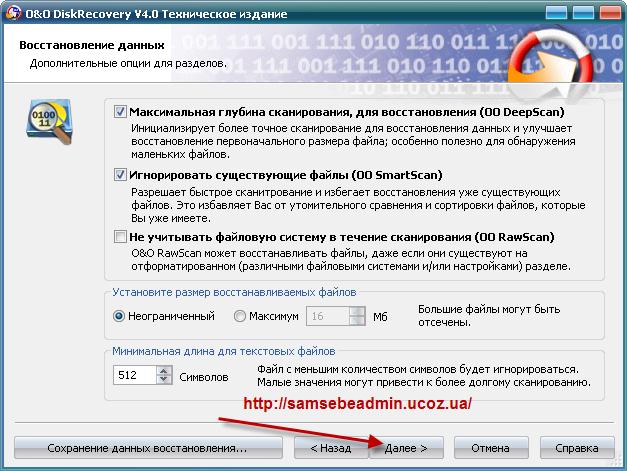 Как восстановить файл если его заменили